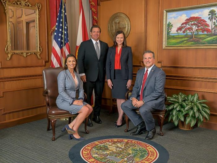State Officials File Financial Disclosure Reports